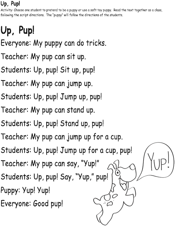 Up Pup Text